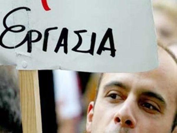Μπόνους έως και 210 ευρώ το μήνα στους ελεγκτές για την καταπολέμηση της αδήλωτης εργασίας