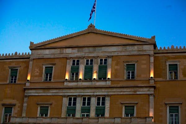Οι δεσμεύσεις που αναλαμβάνει η Ελλάδα μετά το νέο μνημόνιο