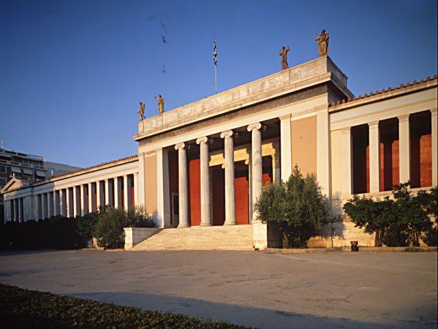 1_Museum_facade.jpg