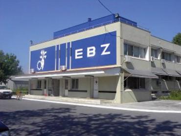 57 θέσεις εργασίας στη Βιομηχανία Ζάχαρης (εργοστάσιο Πλατέος)