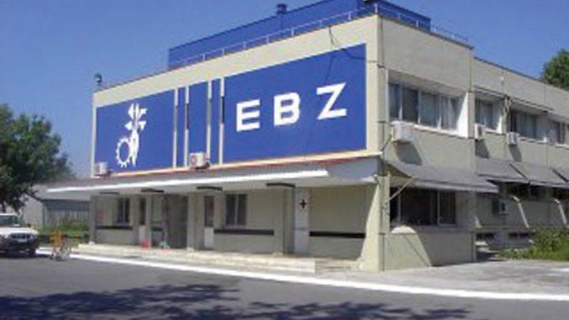 Προσλήψεις 183 ατόμων στην Ελληνική Βιομηχανίας Ζάχαρης