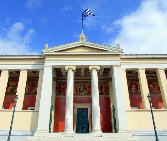 Επέτειος 180 χρόνων από την ίδρυση του Εθνικού και Καποδιστριακού Πανεπιστημίου