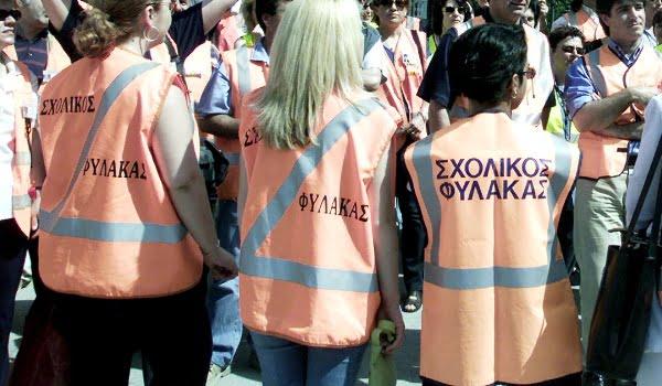 Kαθαρίστριες, σχολικοί φύλακες και καθηγητές των ΕΠΑΛ επιστρέφουν στο Δημόσιο