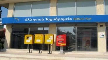 244 διανομείς στα ΕΛΤΑ Αθήνας-Πειραιά