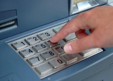 Συμβουλές από την ΕΛΑΣ για τη χρήση των Αυτόματων Τραπεζικών Μηχανών (ΑΤΜ)