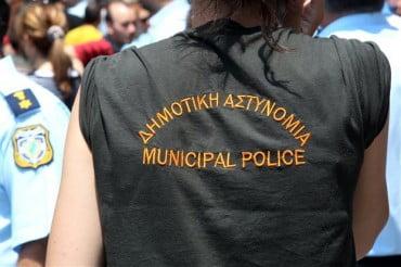30 δημοτικοί αστυνομικοί με πλαστά δικαιολογητικά