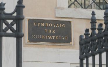 ΣτΕ: Απορρίφθηκαν οι προσφυγές των τηλεοπτικών σταθμών
