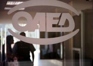 ΟΑΕΔ: Αυξήθηκαν οι εγγεγραμμένοι άνεργοι κατά 3,07% τον Οκτώβριο