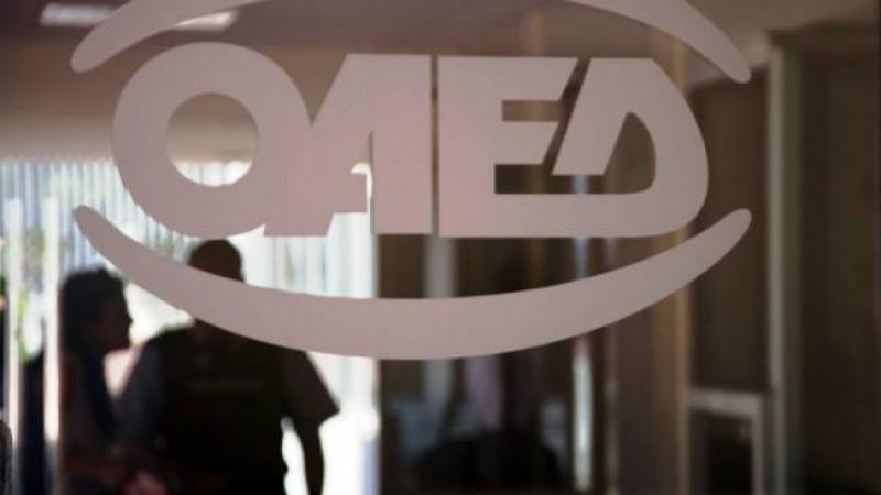 ΟΑΕΔ: Προσλήψεις εκπαιδευτικών στις Επαγγελματικές Σχολές Μαθητείας
