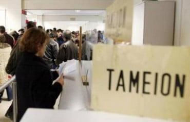 ΟΑΕΔ: Αύριο καταβάλλεται το δώρο του Πάσχα στους ανέργους