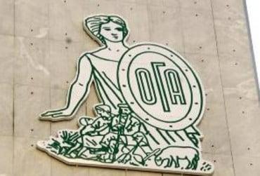 Την Παρασκευή τα €1.000 στις πολύτεκνες αγρότισσες