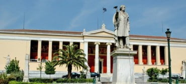 Δωρεάν προγράμματα επιμόρφωσης ανέργων από το E-Learning του Πανεπιστημίου Αθηνών