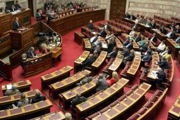 Bουλευτές του ΣΥΡΙΖΑ ζητούν να μην αναγράφεται το θρήσκευμα στα απολυτήρια Λυκείου