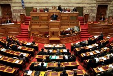 Ερχονται προσλήψεις για μόνιμο προσωπικό στη Βουλή μέσω ΑΣΕΠ