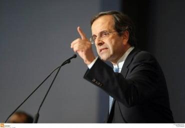 Σαμαράς: 500 εκατ. ευρώ για την ενίσχυση 1 εκατ. Ελλήνων