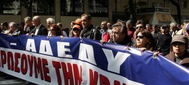 Και η ΑΔΕΔΥ στην απεργία στις 4 Φεβρουαρίου