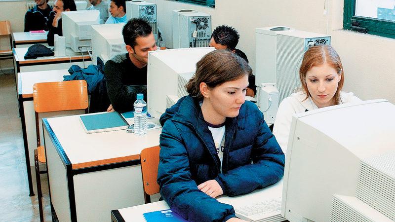 6.260 μαθητές θα εισαχθούν στις Σχολές Μαθητείας του ΟΑΕΔ