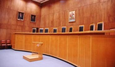 Κλειστά αύριο τα δικαστήρια λόγω απεργίας