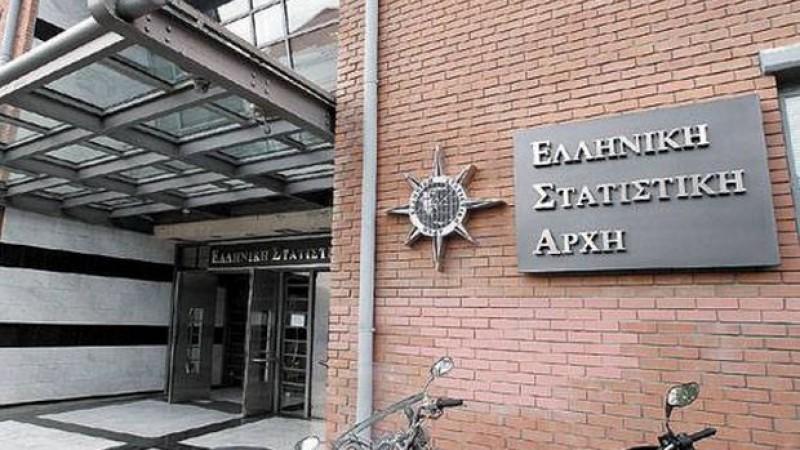Η Ελληνική Στατιστική Αρχή αναζητά προσωπικό για διενέργεια ερευνών