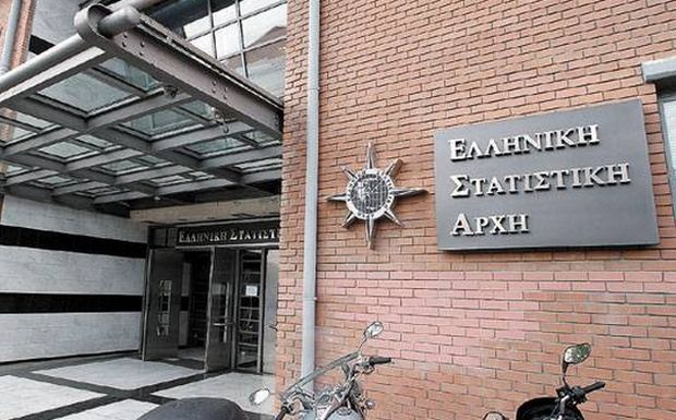 ΑΣΕΠ: Νέα προθεσμία υποβολής αιτήσεων για 30 μόνιμους στην Στατιστική Αρχή