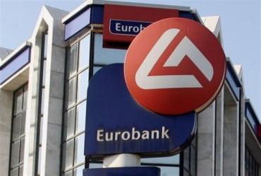 Πρόγραμμα εθελουσίας εξόδου από την Eurobank