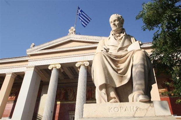 kapodistriako2.jpg