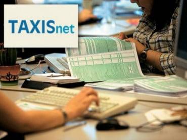 Πότε ανεβαίνουν στο Taxisnet τα τέλη κυκλοφορίας του 2018