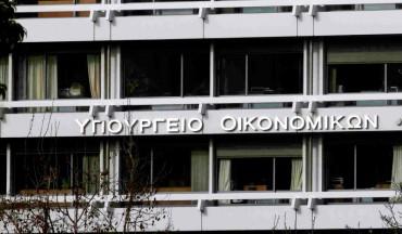 ΑΣΕΠ: Διορίζονται 70 άτομα στο υπουργείο Οικονομικών