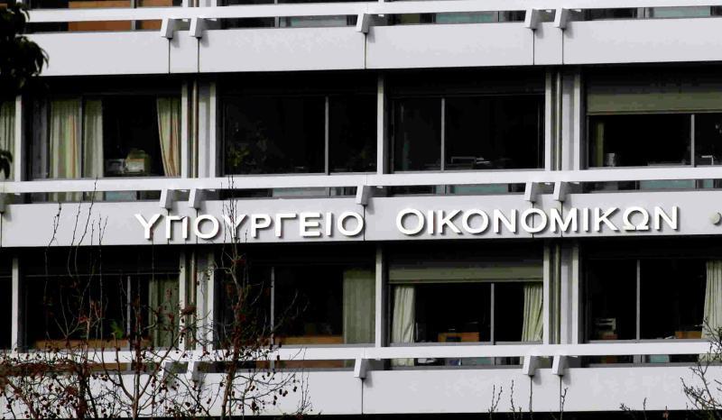 ypoyrgeio_oikonomikon-2.jpg