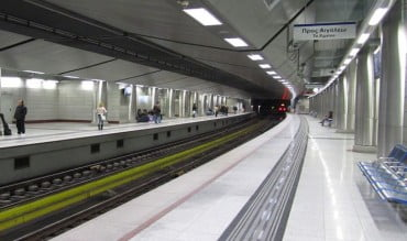 Το βιβλίο κάνει «ΣΤΑΣΥ» στο Μετρό