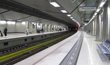 Μετρό: Μέχρι το Φθινόπωρο ολοκληρώνεται η εκσκαφή του σταθμού Πειραιά