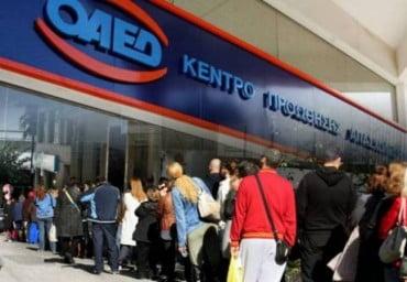 27.713 θέσεις για άνεργους μέσω 3 προγραμμάτων του ΟΑΕΔ