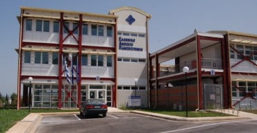 Υποτροφίες για σπουδές στο ΕΑΠ από το υπουργείο Διοικητικής Ανασυγκρότησης