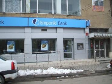 Στην Alpha Bank θα ανήκουν πλέον οι 1.010 εργαζόμενοι της πρώην Εμπορικής Τράπεζας