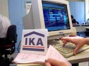ΙΚΑ: 550.000 Έλληνες εργάζονται για €412 μικτά