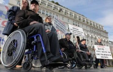 Παράταση των αναπηρικών συντάξεων που εκκρεμούν στα ΚΕΠΑ