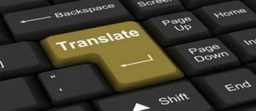 Σεμινάρια αυτομόρφωσης από τον Σύλλογο Μεταφραστών Επιμελητών Διορθωτών (Αθήνα)