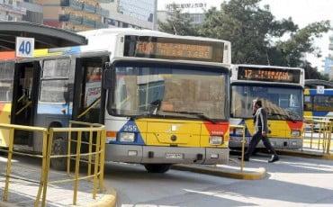 ΟΑΣΘ: Στάση εργασίας σήμερα – Δείτε πότε δεν θα κυκλοφορούν λεωφορεία