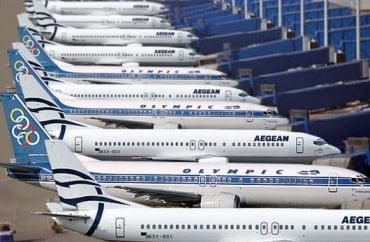 Αεροσυνοδούς σε 5 πόλεις θα προσλάβει η Aegean