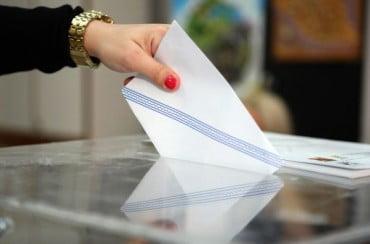 Που ψηφίζω – Δες το εκλογικό κέντρο που ψηφίζεις στις εκλογές 2015