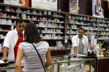 Φαρμακευτική κάλυψη ανασφάλιστων: Όροι και προϋποθέσεις