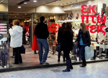 Πρόστιμα 61.000 ευρώ σε 948 επιχειρήσεις λιανεμπορίου