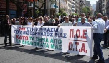 ΟΑΕΔ: Δεν πληρώνει τους εργαζόμενους στην κοινωφελή εργασία