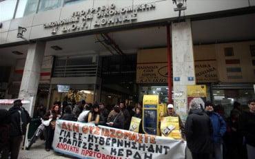 Στο δρόμο οι εφοριακοί εναντίον της φορολογικής νομοθεσίας