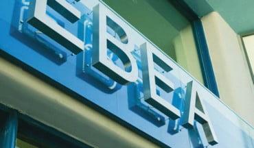 Εργαστήρια Επιχειρηματικότητας διοργανώνει το ΕΒΕΑ