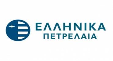 Προσλήψεις από τα Ελληνικά Πετρέλαια σε έξι ειδικότητες