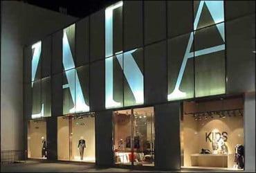 Ημέρα Καριέρας στη Θεσσαλονικη για όλα τα καταστήματα της INDITEX