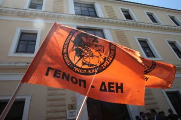 Επαναλαμβανόμενες 48ωρες απεργίες αποφάσισε η ΓΕΝΟΠ