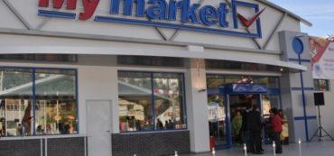Προσλήψεις Οδηγών στα Mymarket