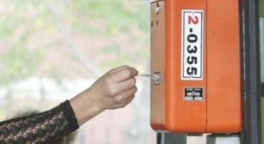Πώς θα ανταλλάξετε τα χάρτινα εισιτήρια με ηλεκτρονικά